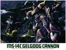 144_gelgoog_canon