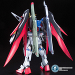 Mg_destiny_sp_005