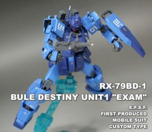 Rx79bd1_00