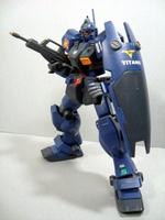 Rgm79q01