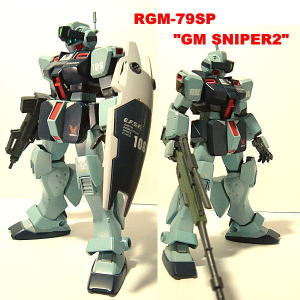 Rgm79sp_a01